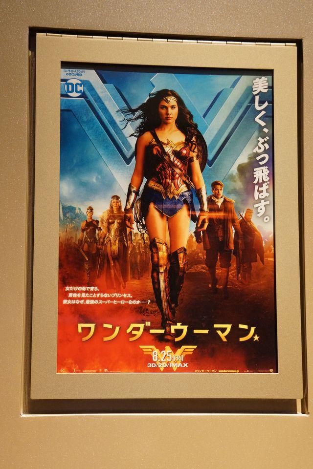 Wonderwoman 20170808 06