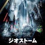 Geostorm.20180624png.png