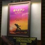 LIVE ZOUND応援上映にて新たな映画鑑賞方法を見出した件