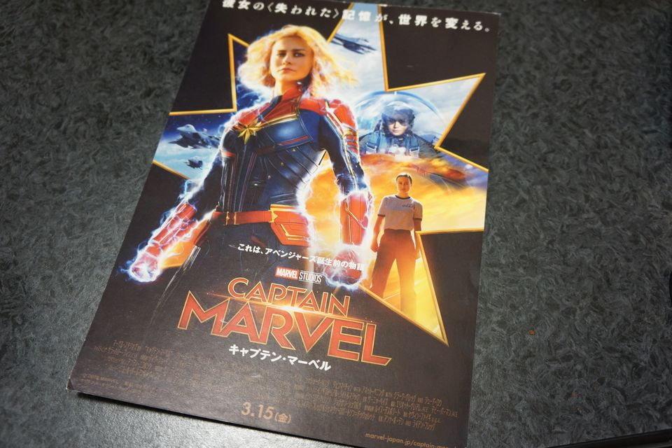 Captainmarvel 20190313 03