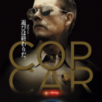 copcar20170706.png
