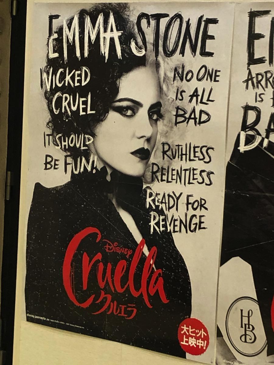 Cruella20210907