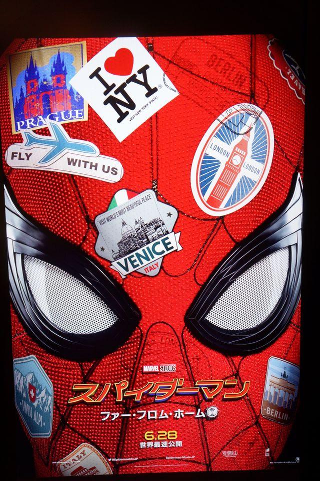 スパイダーマン ファーフロムホーム ジェイク・ギレンホールに注目すべき点