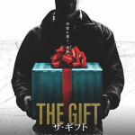 gift20170615.png
