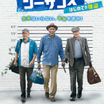 goinginstyle20180122goinginstyle20180122.png