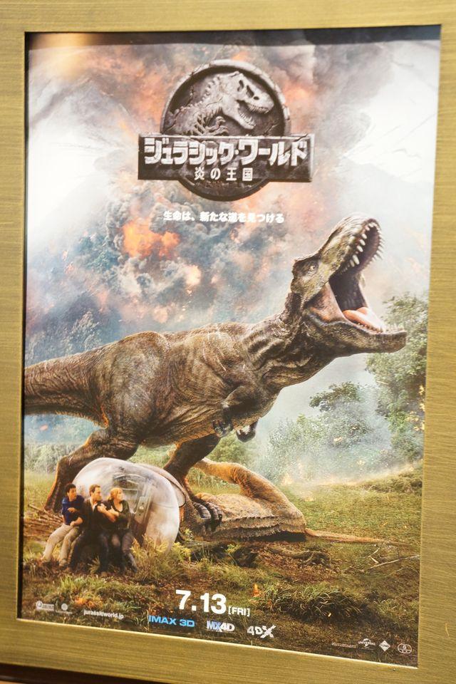 Jurassicworld20180715 01