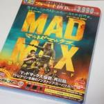 madmax20151025