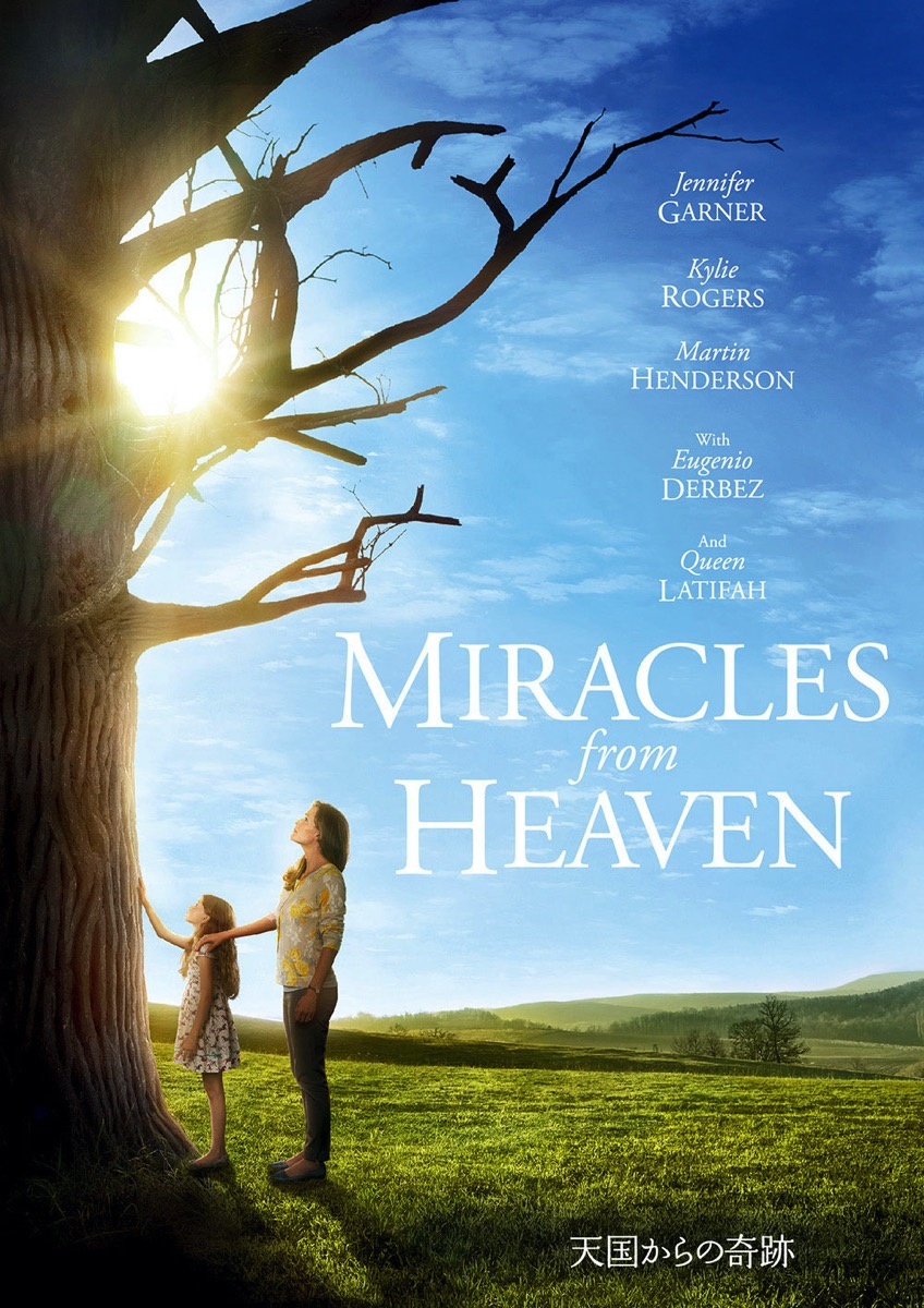 Miraclesfromheaven20210322