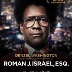 romanJIsraelEsq20181028.png