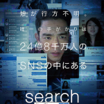 search20190420.png