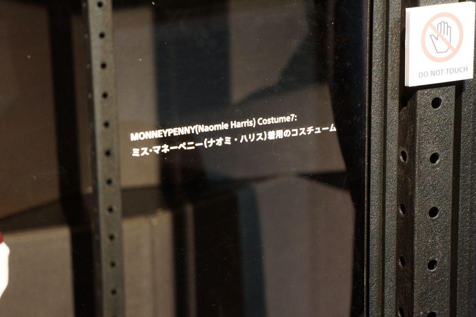 007  阪急MENS・ソニービルがスぺクターな件 -ゴロゴロ生活-