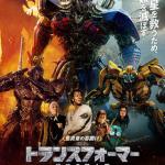 transformer20180204transformer20180204.png