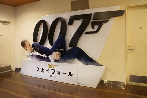 007 スカイフォール 感想を述べる件 -ゴロゴロ生活-
